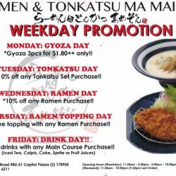 Ma Maison Restaurant: Weekday Promotions