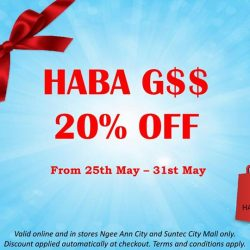 HABA: GSS Sale up to 20% discount on all regular-priced items