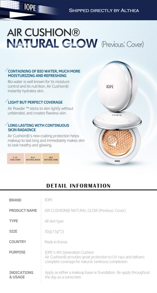 IOPE_Aircushion_Natural-Glow_new_01