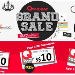 Qoo10: Up to $30 Cart Coupons Up for Grabs!