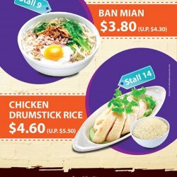 Kopitiam: Enjoy a bowl of Ban Mian at only $3.80 and a Chicken Drumstick Rice at $4.60 @IMM