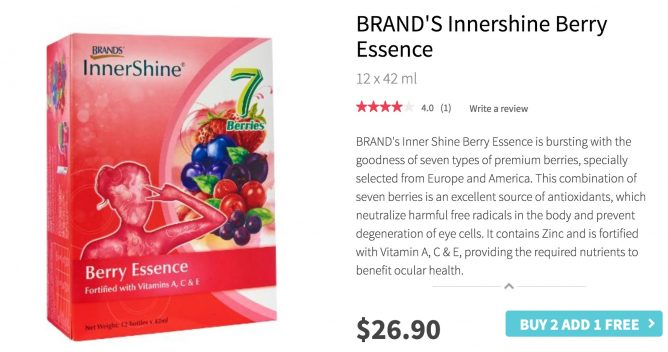 Redmart: Order any 2 BRANDS InnerShine Berry Essence & get another Free