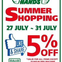 Tokyu Hands: Like & Share FB to get 5% OFF