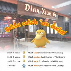 Dian Xiao Er: Name Your Psyduck as Dian Xiao Er and get 10% OFF Wild Ginseng Duck