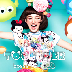 Bossini: Enjoy Up to 25% OFF Items from Bossini X Tsum Tsum Collection