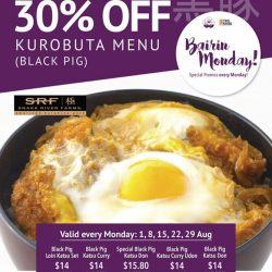 Ginza Bairin: Enjoy 30% OFF Kurobuta (Black Pig) Menu Every Monday in August