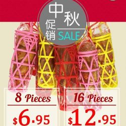 Bee Cheng Hiang: Up to 50% OFF Mooncakes and Small Piglet Baskets