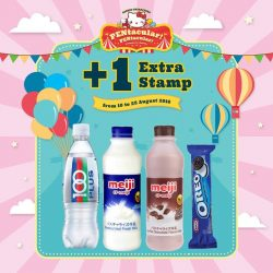 7-Eleven: Purchase any of selected items to receive an extra stamp