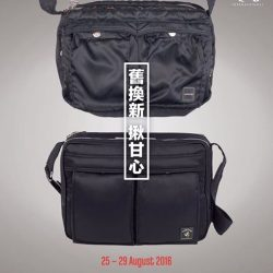 Porter International: Trade-in your old bag and get 20% instant rebate for a new bag purchase