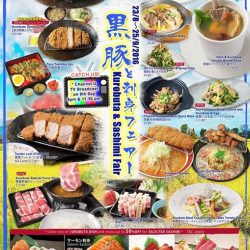 Tampopo Grand: Kurobuta & Sashimi Fair