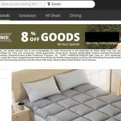 Groupon: Coupon Code for 8% OFF Goods Deals