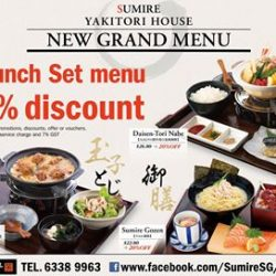 Sumire Yakitori House: 20% discount for all lunch SET menu