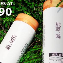 純萃喝 Chun Cui He: Buy 2 bottles of Latte at a special promotional price of $4.90.(U.P $5.60)