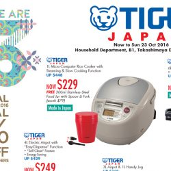 Takashimaya: Tiger Japan Sale with Special Offers on Tiger, HappyCall & Fissler Home Appliances & Cookware