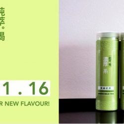 純萃喝 Chun Cui He: New Flavour Green Milk Tea Launch Today!
