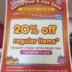 [Sanrio Gift Gate] Dear fans, here's a good news for you!! We would be having a 20% off POST XMAS SALES on