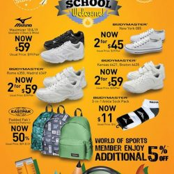 [World of Sports] Just 1 week to BACK TO SCHOOL! Classes are going to start whether you want them to or not, but