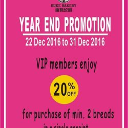 [Duke Bakery] Year End Promotion
