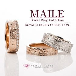 "[VENUS TEARS] Make a visitor appointment online and receive $40 voucher! http://www.venus-tears.jp/sg/reserve --------------------------------------------- ""MAILE"" collection is full"