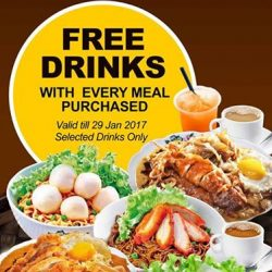 [Encik Tan] EXCLUSIVE FOR STAR VISTA OUTLETFree drinks with every meal purchased!*If you're looking for a delicious hot meal