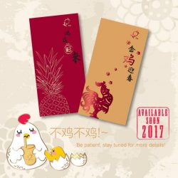 [KOI Café Singapore] Gong Xi Fa Cai! Stay tuned for more details on our CNY promotion and offer!