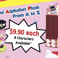 Cheers / FairPrice Xpress: Sanrio Characters Mini Alphabet Plushs Available for a Limited Time!
