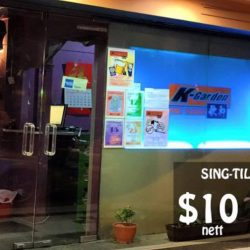 K-Garden Family KTV: Sing Till You Drop at Only $10 for 6 Hours + 1 FREE Drink/Beer!