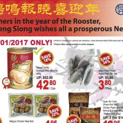 Sheng Siong: Special One-Day Only Deals!