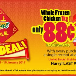 Giant: Whole Frozen Chicken at only 88 Cents with Purchase of $88!