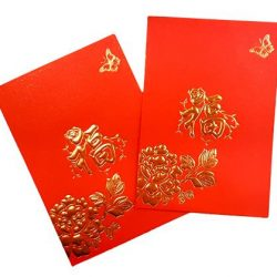 [Bud Cosmetics] Chinese New Year is only less than 30 days away and in celebration, we are giving away a FREE packet