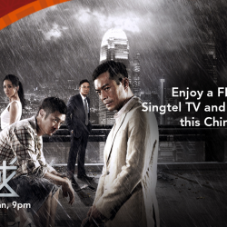 Singtel: FREE Preview of Up to 150 Channels on Singtel TV and Singtel TV GO