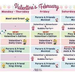 [Pornro Park Singapore] Pororo & Friends are proud to offer New and Special February Editions!Check out Pororo's New Valentine's Play & Learn