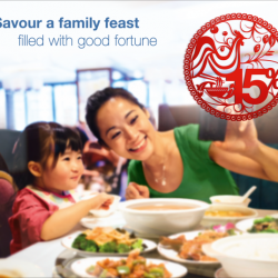 [Standard Chartered Bank] Gather for a delicious meal with your loved ones this Chinese New Year. From 1 January to 28 February 2017,