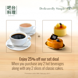 [Barcook] New Year, New Deal!Enjoy 25% off our set deal when you purchase any 2 hot beverages along with any