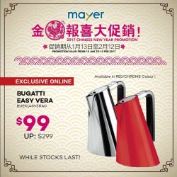 [MAYER] Let's celebrate this exclusive CNY Sales on Mayer online Store! Promotion from 13 Jan to 12 Feb 2017http://