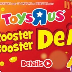 [Babies'R'Us] It the year of the rooster & our 48 Page Rooster Booster Deals! is availabe online & in stores now.Click on