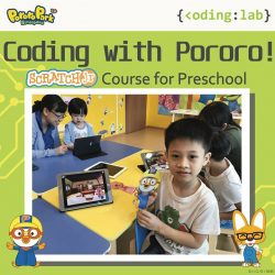 [Pornro Park Singapore] The early bird always catches the worm!Have you signed up for our Coding with Pororo term class by Coding