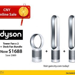 [Gain City] 7 DAYS LEFT till the end of our CNY online sale! Check out amazing deals such as this Dyson Fan