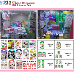 [Hako] Instax Plain Film promotion: 10 Sheets $10 20 Sheets $19.50 40 Sheets $38 60 Sheets $56 80 Sheets $72