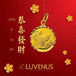 [Luvenus] Wishing everyone a Happy Chinese New Year!In this Year of the Rooster, may you be blessed with infinite happiness,