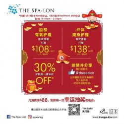 [The Spa-Lon] Joins us at our Bedok branch tomorrow(14/1/17) from 10.30am to 2.30pm for irresistible CNY deals,