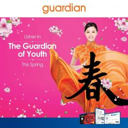 [UOB ATM] Prepare your shopping list for all your health & beauty essentials and look your best this Chinese New Year with Guardian.