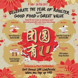 [Foodfare] Usher in the New Year with Good Food at Great Value, here at Foodfare!From 9 January to 28 February