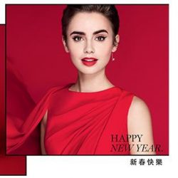 [Lancome] The Chinese New Year is coming and what better way to prep for it than with some new skincare and