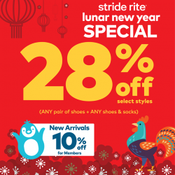 [Stride Rite/Petit Bateau] STRIDE RITE LUNAR NEW YEAR SPECIAL! Mix-and-Match ANY pair of shoes + ANY item (shoes + socks) to immediately take