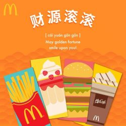 [McDonald's Singapore] Prosperity is in the air – more so as Lunar New Year draws nearer! Get ready to spread some fun with