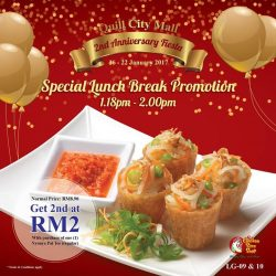 [The Chicken Rice Shop] Congratulations Quill City Mall on your second anniversary!!The Chicken Rice Shop, Quill City Mall is joining the celebrations with