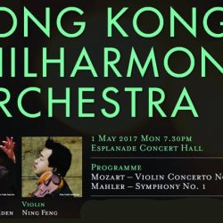 [SISTIC Singapore] Tickets for Hong Kong Philharmonic Orchestra Conductor: Jaap van Zweden Violin: Ning Feng go on sale on 4 Jan 2017.