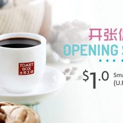Toast Box: Small Hot Kopi/Teh for just $1 at Centrepoint!