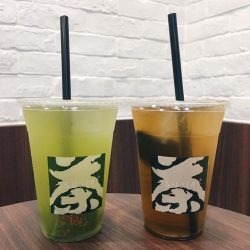 [Tsujiri Singapore] Don't miss our 1-for-1 Genmaicha/Houjicha (hot/cold) promotion. They are already sold out at Centrepoint so